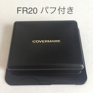 COVERMARK - COVERMARK カバーマーク フローレスフィット FR20  新品