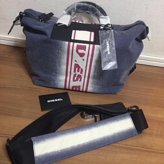 DIESEL - ディーゼル ショルダーストラップ付きトートバッグ