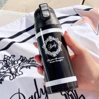Rady - Rady ホテルシリーズ  ステンレス ボトル 水筒