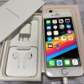 Apple - iPhone8 64GB  ゴールド SIMフリー