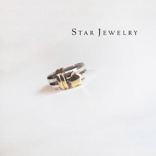 スタージュエリー(STAR JEWELRY)のスタージュエリー k14 シルバー リング(リング(指輪))