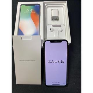 Apple - iPhone X 64GB SIMフリー Silver