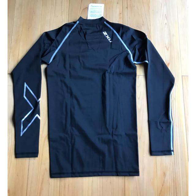 2XU(ツータイムズユー)の2XU  メンズ ロングスリーブ Sサイズ silver メンズのトップス(Tシャツ/カットソー(七分/長袖))の商品写真