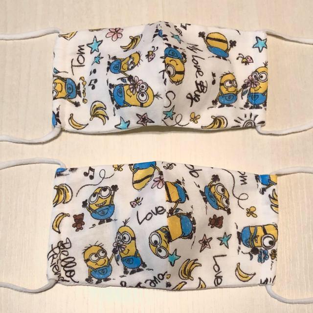 マスク koken | ミニオン★ハンドメイド子供立体マスク2枚セット 医療用ガーゼの通販 by トワイライト's shop