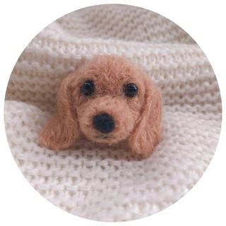 ダックスフント♡子犬わんこクリップ付ブローチ(動物ぽんぽんと羊毛フェルト)