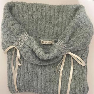 axes femme - 水色春物セーター アクシーズファム ふんわり くったり素材 着画