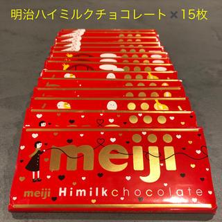 メイジ(明治)の明治ハイミルクチョコレート 15枚(菓子/デザート)