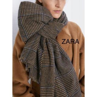 ZARA - ZARA ザラ 新品 チェック柄 ソフトタッチ 大判マフラー