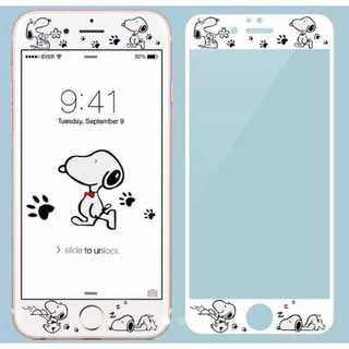 スヌーピー  iPhone 用 強化ガラス 全面保護フィルム