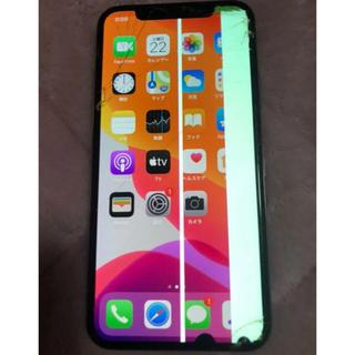 Apple - iPhonex 64GB   SIMフリー