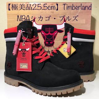 Timberland - 【超激レア美品‼️日本未発売】 25.5cmティンバー x NBAシカゴ・ブルズ