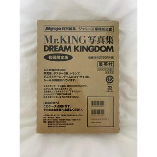 Johnny's - King & Prince  Mr.KING 明星 初回限定盤写真集