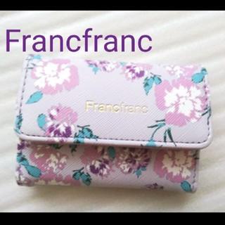 Francfranc - 【新品】フランフラン キーケース パスケース