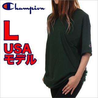 Champion - 【訳あり】チャンピオン Tシャツ USAモデル