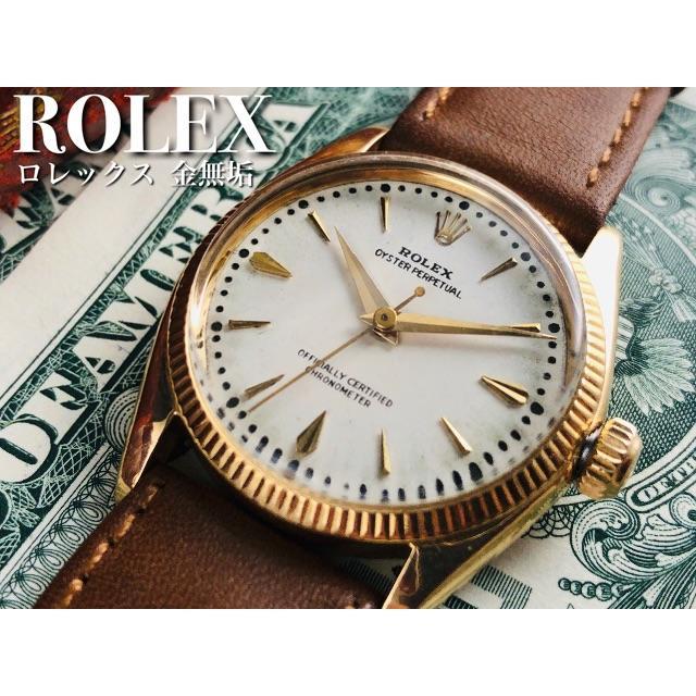 ジェイコブ 時計 コピー 一番人気 | ヌベオ スーパー コピー 時計 一番人気
