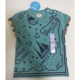 マザウェイズ(motherways)の【新品未使用】半袖 Tシャツ(Tシャツ/カットソー)