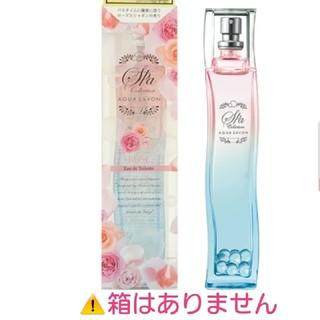 SABON - アクアシャボン スパコレクション ローズスパの香り オードトワレ 80ml