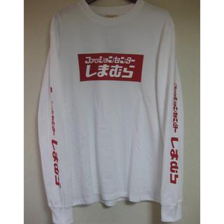 しまむら - 最終値下げ‼️ しまむら ボックスロゴ Tシャツ 長袖 ホワイト Mサイズ
