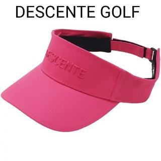 デサント(DESCENTE)のデサントゴルフ  サンバイザー《新品・タグ付き》(ウエア)