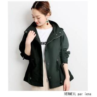 IENA - ◆幻◆新品 定価4.3万円 VERMEIL par iena フーディーブルゾン