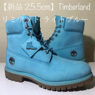 Timberland - 【超激レア‼新品】25.5cm ティンバーランドリミテッドリリースライトブルー