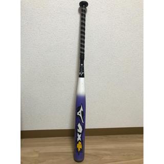 MIZUNO - ソフトボール バット ax4