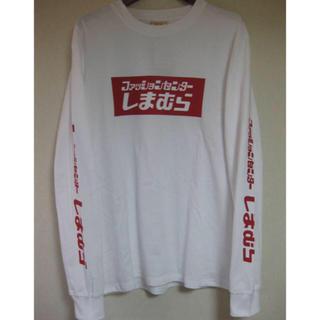 しまむら - 最終値下げ‼️ しまむら ボックスロゴ Tシャツ 長袖 ホワイト Lサイズ