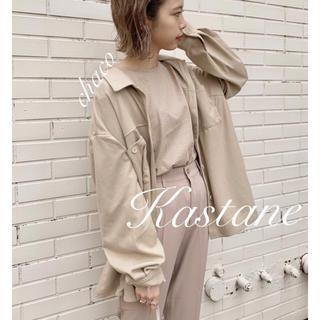Kastane - 2020ss🌷¥7590【Kastane】スエードライクシャツジャケット
