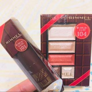 RIMMEL - 新品 リンメル CP 104 101 ダークチェリーショコラ 2点セット
