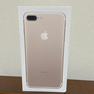 Apple - iPhone7 Plus 本体