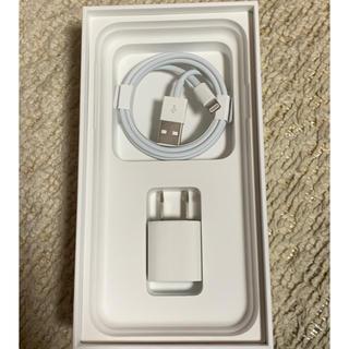 アップル(Apple)のapple アダプター(バッテリー/充電器)