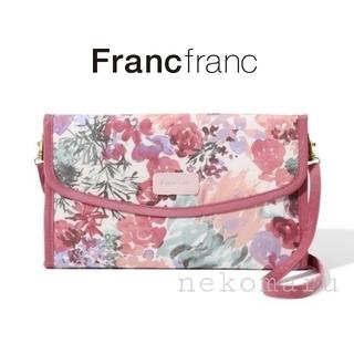 Francfranc - 【新品】フランフラン マルチケース ヴォヤージュ 花柄 ピンク