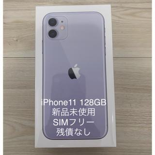 Apple - Apple iPhone11 128GB SIMフリー パープル