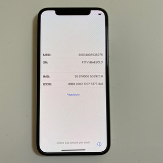 iPhone - iPhonex256GB SIMフリー
