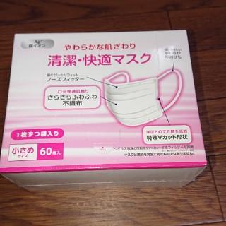 アイリスオーヤマ(アイリスオーヤマ)のマスク (日用品/生活雑貨)