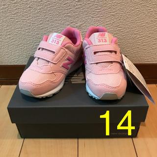 ニューバランス(New Balance)のニューバランス 14センチ ピンク(スニーカー)