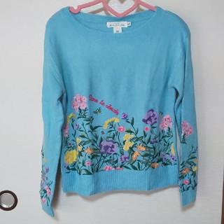 エイチアンドエム(H&M)の【新品】H&M 刺繍セーター ブルー(ニット/セーター)