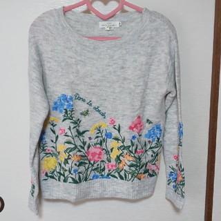 エイチアンドエム(H&M)の【新品】H&M 刺繍セーター グレー(ニット/セーター)