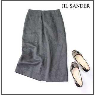 ジルサンダー(Jil Sander)のジルサンダー★ウール100% ロングタイトスカート グレー 34 起毛素材(ロングスカート)