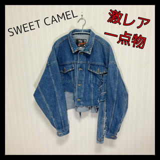 スウィートキャメル(SweetCamel)の【一点物】激レア リメイク SWEETCAMEL デニムジャケット Gジャン 柄(Gジャン/デニムジャケット)