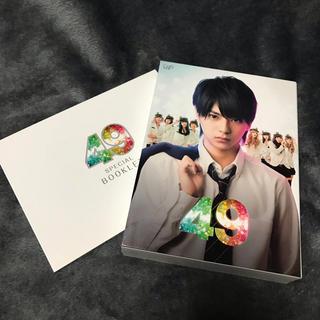 セクシー ゾーン(Sexy Zone)の49 初回限定生産 豪華版 Blu-ray BOX(TVドラマ)