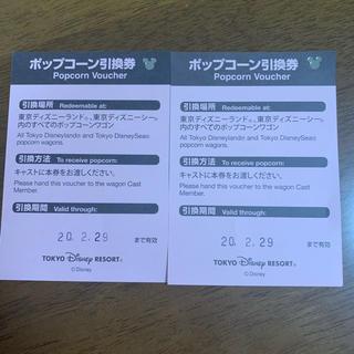 ディズニー(Disney)のポップコーン引換券(フード/ドリンク券)