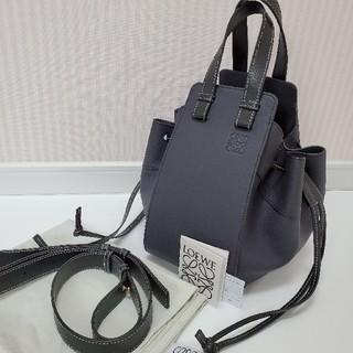 LOEWE - ロエベ♡ハンモック ドローストリング バッグ スモール 3way 最新作♡極美品