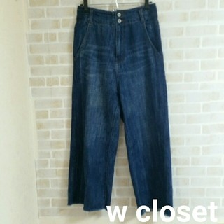 w closet - 【本日削除/最終値下げ】w closet  ワイドデニム