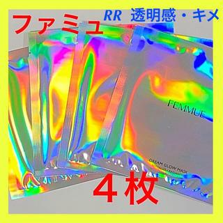 Cosme Kitchen - 【FEMMUE】ドリームグロウマスク RR(透明感・キメ)4枚
