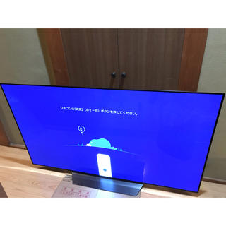 エルジーエレクトロニクス(LG Electronics)の【関東限定】美品 2018年製 LG 65型有機EL OLED 65B8PJA(テレビ)