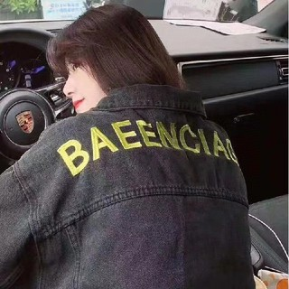 Balenciaga - 最新のデニムジャケット