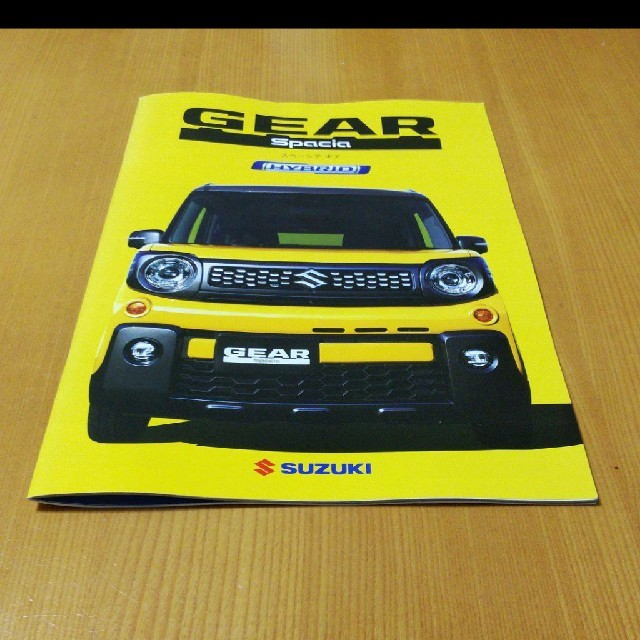 スズキ スペーシアギア カタログ 自動車/バイクの自動車(カタログ/マニュアル)の商品写真
