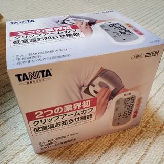 タニタ(TANITA)のタニタ 上腕式 血圧計(その他)