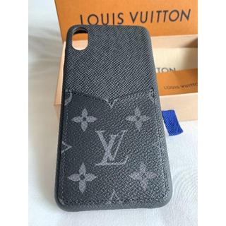 Louis Vuitton『iPhoneケース バンパーXS MAX』すぐに発送